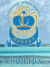 Monarch Real Estate Company
